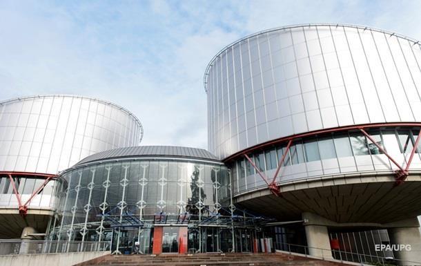 ЄСПЛ повідомив Росії про позов Нідерландів