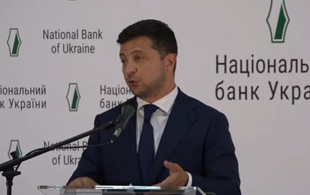 Зеленський обґрунтував свій вибір глави НБУ
