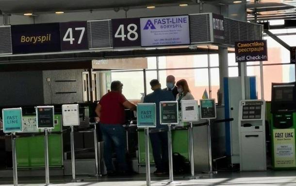 У трьох українських аеропортах з явилися пункти тестування на COVID-19