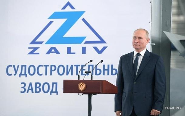 Київ висловив протест через поїздку Путіна в Крим