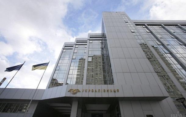 Реформа «Укрзализныци» должна начаться с ее разделения
