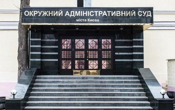 Судове ОЗУ. Як судді самі собі позови подавали