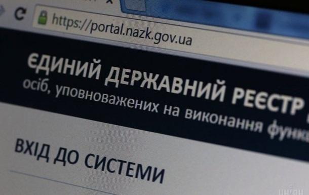 Чиновників ОП планують звільнити від декларацій