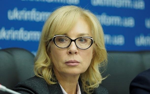 За кордоном в тюрмах перебувають сім тисяч українців