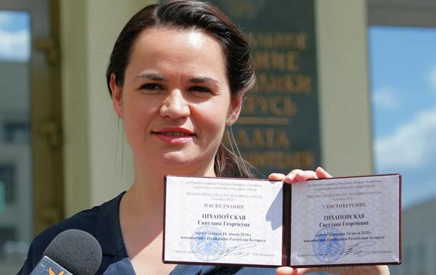 Кандидат у президенти Білорусі була змушена вивезти дітей з країни