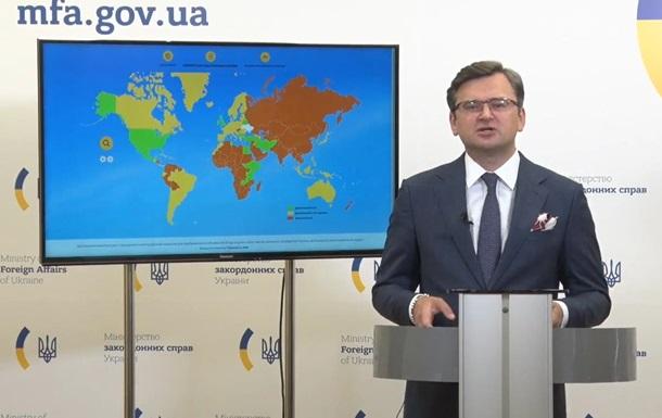 Для українців відкрили кордони ще 13 країн - МЗС