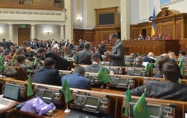 ВР прийняла в першому читанні законопроект, що суперечить Асоціації з ЄС