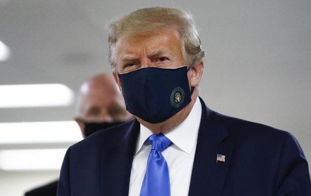 Трамп закликав американців носити маски