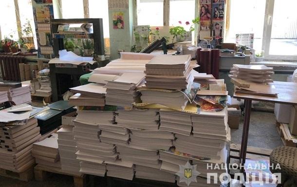 В Харькове судят врача, потратившего миллионы на несуществующие альбомы