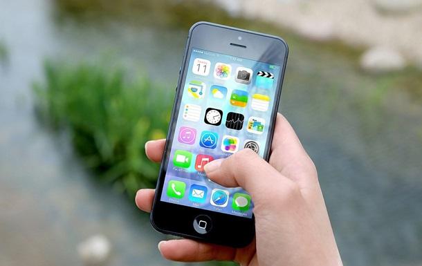 Появились первые данные об iPhone 13