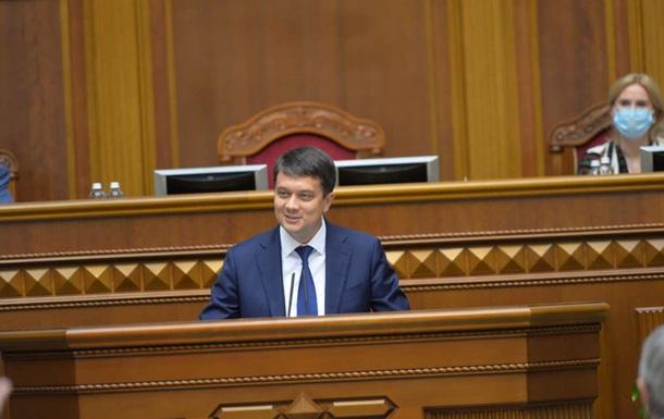 Разумков подписал изменения в Избирательный кодекс