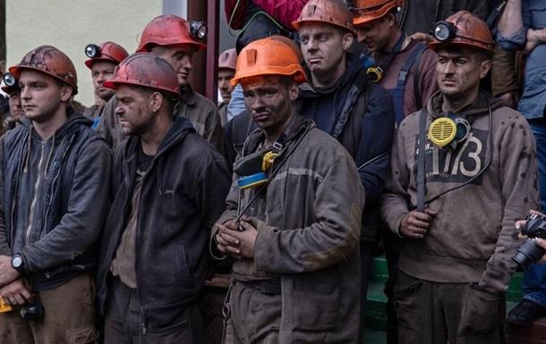 Оккупанты в «ДНР» украли у каждого шахтера 250 тысяч рублей