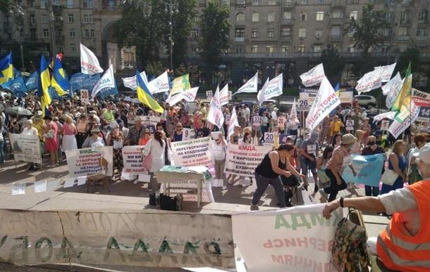 У Києві знову мітингують вкладники Аркади