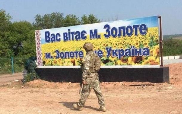 На Донбассе откроют два новых пункта пропуска – ОБСЕ