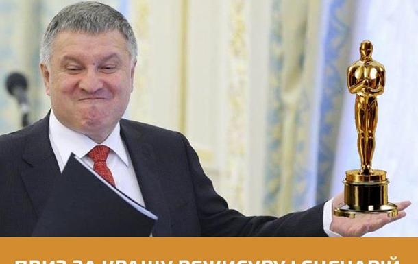 В Луцьку відбулася театральна вистава режисера Авакова