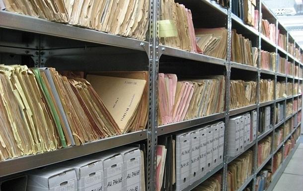 Мемориал Бабий Яр оцифровал 140 тысяч ранее засекреченных документов