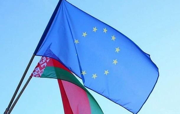 ЄС звернувся до Білорусі стосовно політичних в язнів