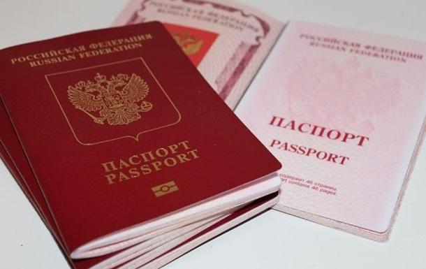 В РФ запустили упрощенное получение гражданства