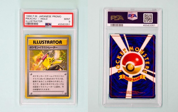 Рідкісну картку покемона продали за $250 тисяч