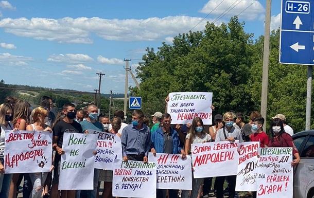 Працівники конезаводів вийшли на протест