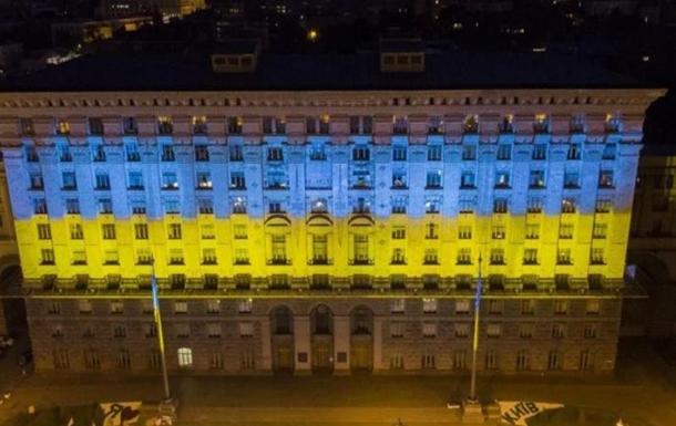 Здание КГГА подсветили сине-желтым цветом