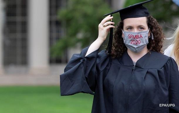 Ряд университетов в США снизили плату из-за дистанционного обучения