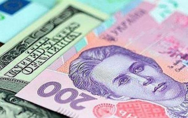 Курс валют: гривна торгуется