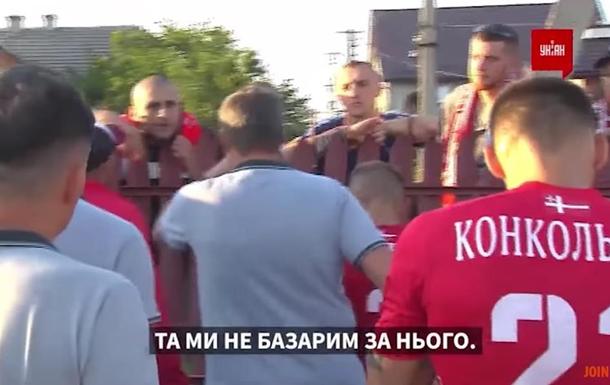 Відсторонений президент ФК Агробізнес поскандалив з фанатами