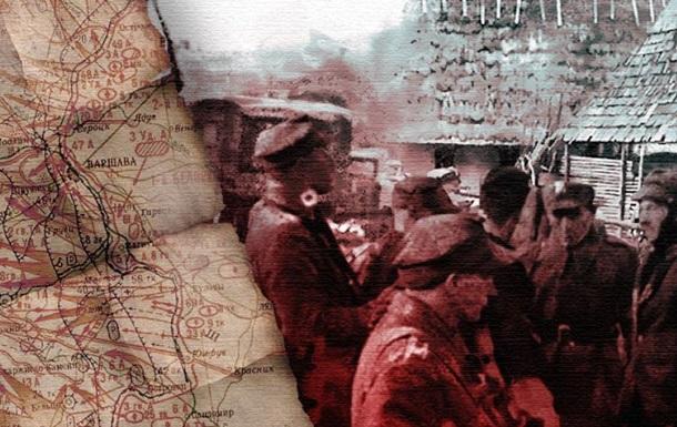 Операція «Вісла»: геноцид, воєнний злочин чи етнічна чистка