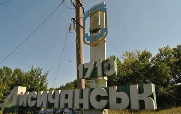 Зеленський створив у Лисичанську військово-цивільну адміністрацію