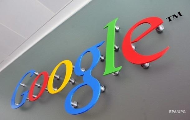 Працівники Google ще рік не ходитимуть в офіс