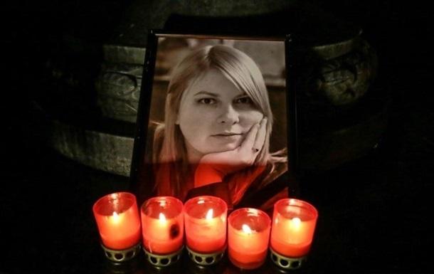 Дело об убийстве Гандзюк передали в суд