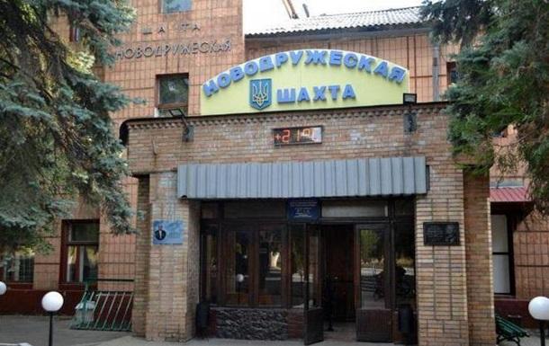 В Луганской области горняк погиб при обвале