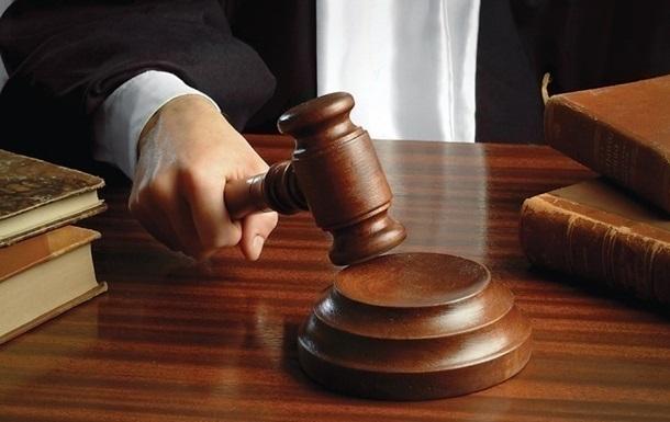 В Украине 70 местных судов не работают из-за нехватки судей