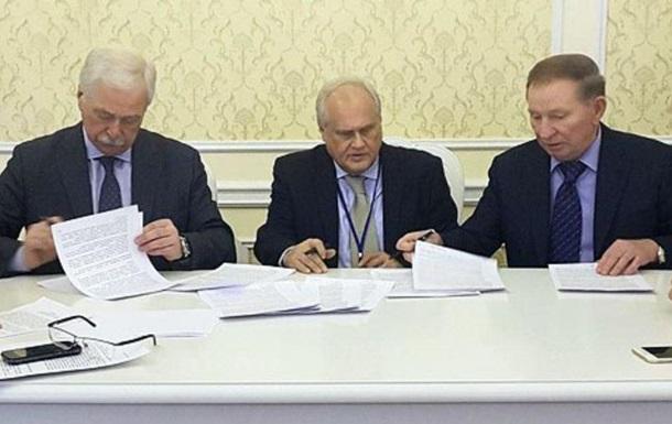 У РФ оцінили внесок Кучми в переговори щодо Донбасу