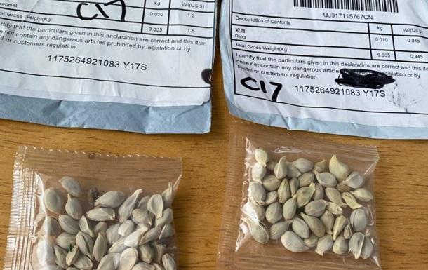Американцы стали получать из Китая подозрительные посылки с семенами