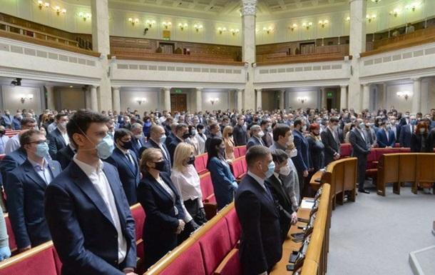 Депутаты в Раде установили достижение