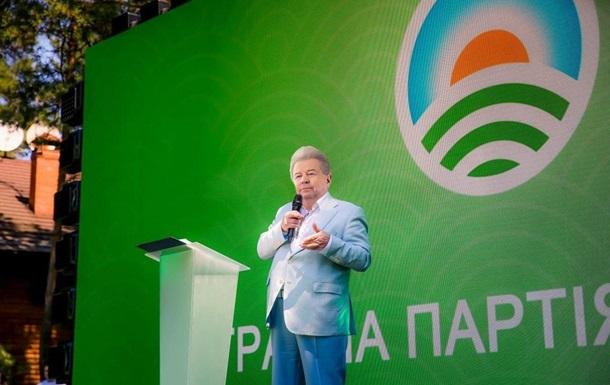 На съезде Аграрной партии приняли решение об участии в местных выборах