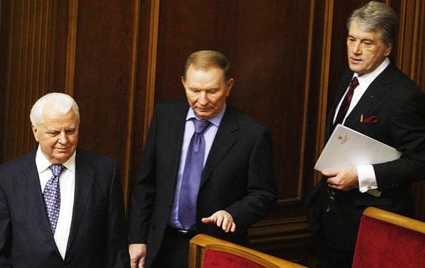 На місце Кучми претендує перший президент