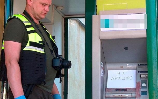 В Виннице задержали группу подрывателей банкоматов