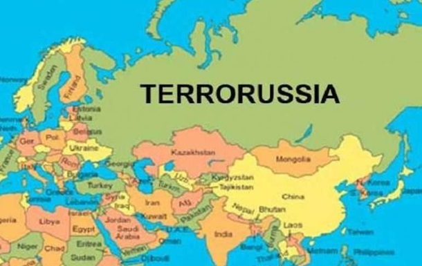 Реакція Заходу на агресію Росії в Україні і на Близькому Сході.