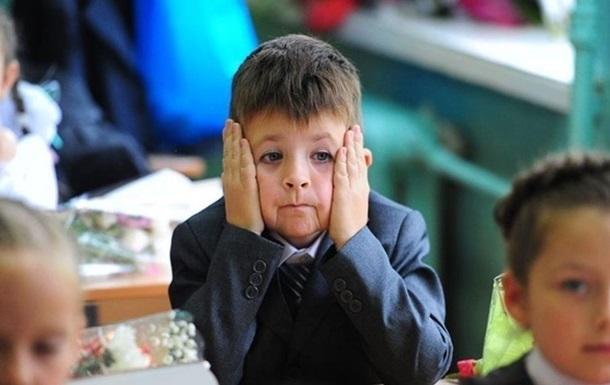 Каждый третий украинец недоволен качеством образования - соцопрос