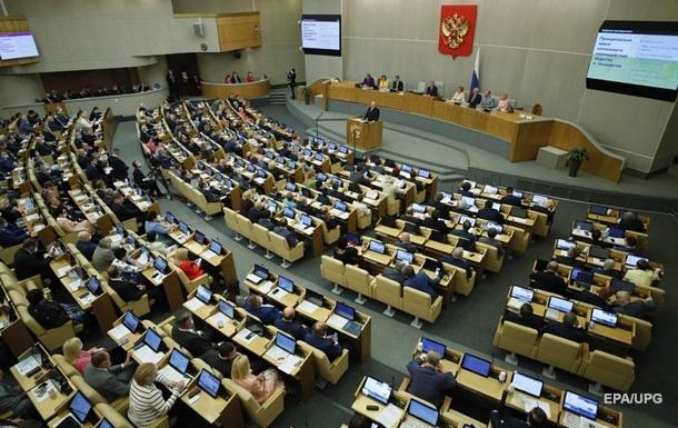 Итоги 29.07: Новые санкции и прогноз ВВП