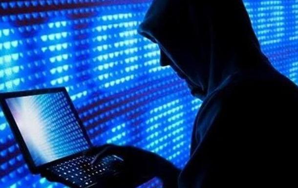 Держспецзв'язку з'ясовує причини збою роботи сайтів органів державної влади