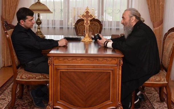 Президент Владимир Зеленский и митрополит Онуфрий (Березовский):