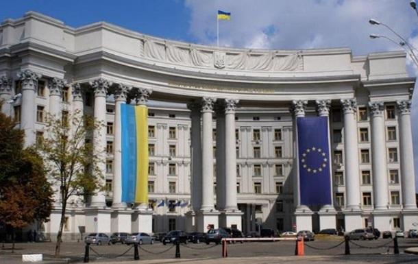 МИД Украины отреагировало на задержания в Беларуси