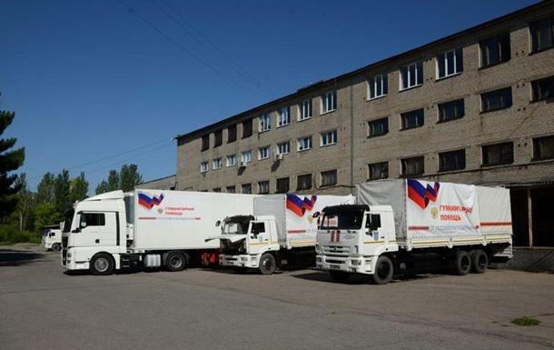 В Донецке и Луганске разгружают 97-й  гумконвой  из России