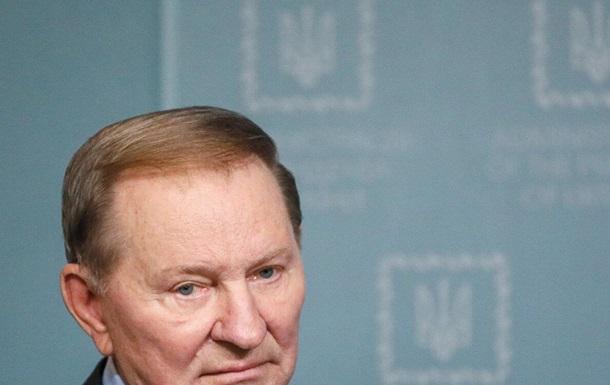Кучма пішов з посади очільника української делегації в ТГК. Що далі?