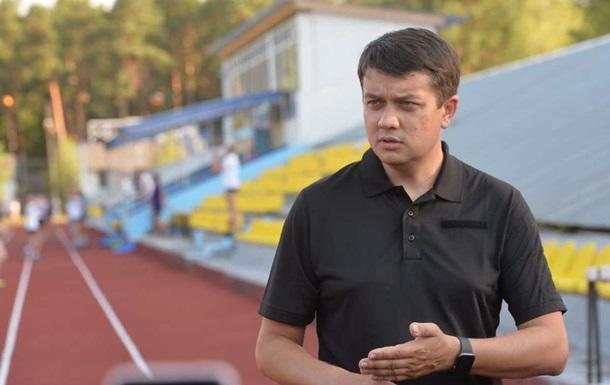 Разумков спрогнозировал явку на местных выборах