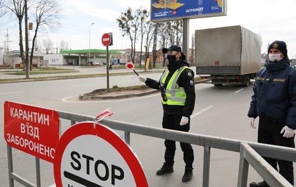 С 31 июля Украину поделят на четыре карантинные зоны